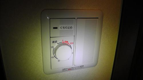 浴室換気扇用スイッチWTC52925