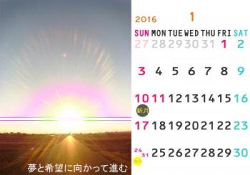 01_convert_20151008213450.jpg