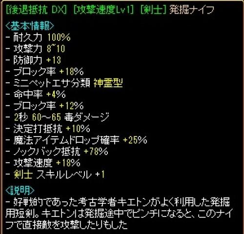 RedStone 13.05.30[01].jpg