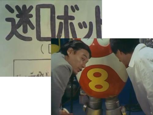 8ちゃん08