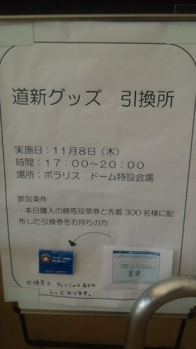 DCIM0271.JPG