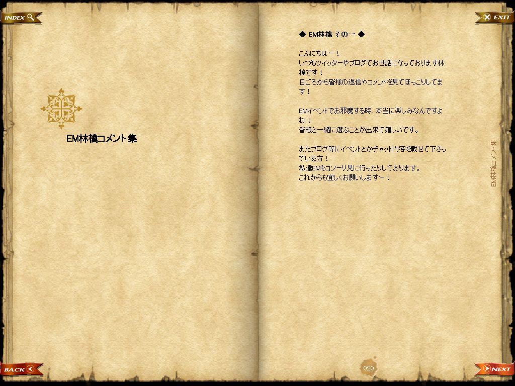 19、20ページ