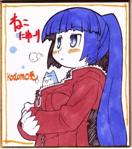 kodomo兎色紙01貼.jpg