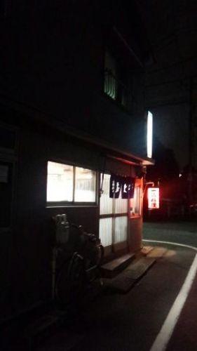 201511_大森町・鳥まさ01.jpg