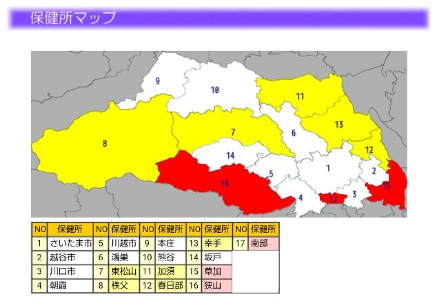 2020-01インフルエンザ流行マップ(埼玉県)
