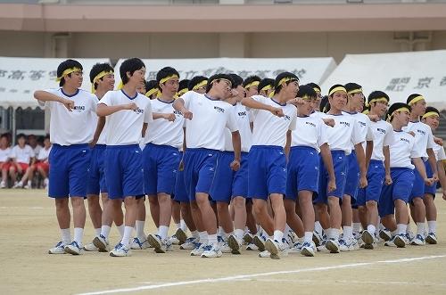 2013年京都高校体育祭 1686.jpg