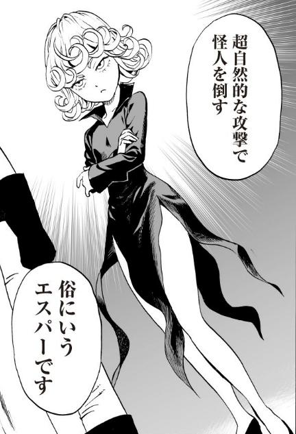 [無修正]「あなたの亀さん早く挿れてちょうだい?♡」巨乳熟女