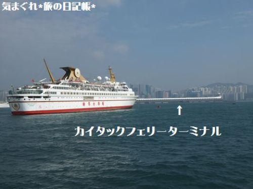 20116香港073.jpg