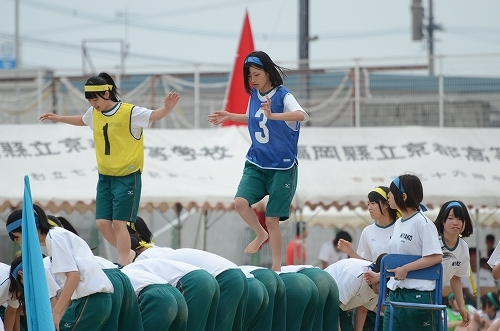 2013年京都高校体育祭 516.jpg