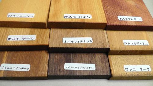 家具の木材サンプル