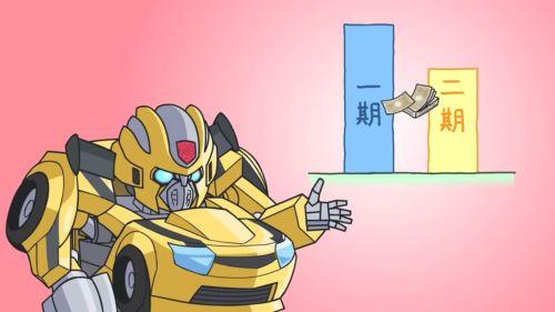 2015夏ロボットアニメ12