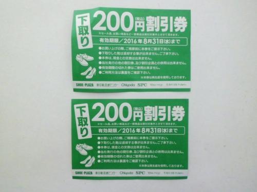 CIMG4656.JPG