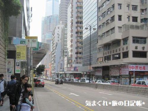 20116香港062.jpg
