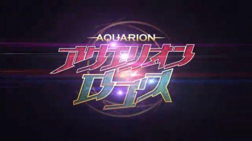2015夏ロボットアニメ09