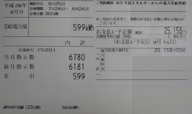 IMG_4431_1.jpg
