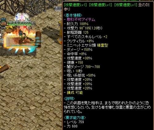 RedStone 13.11.14[00].jpg