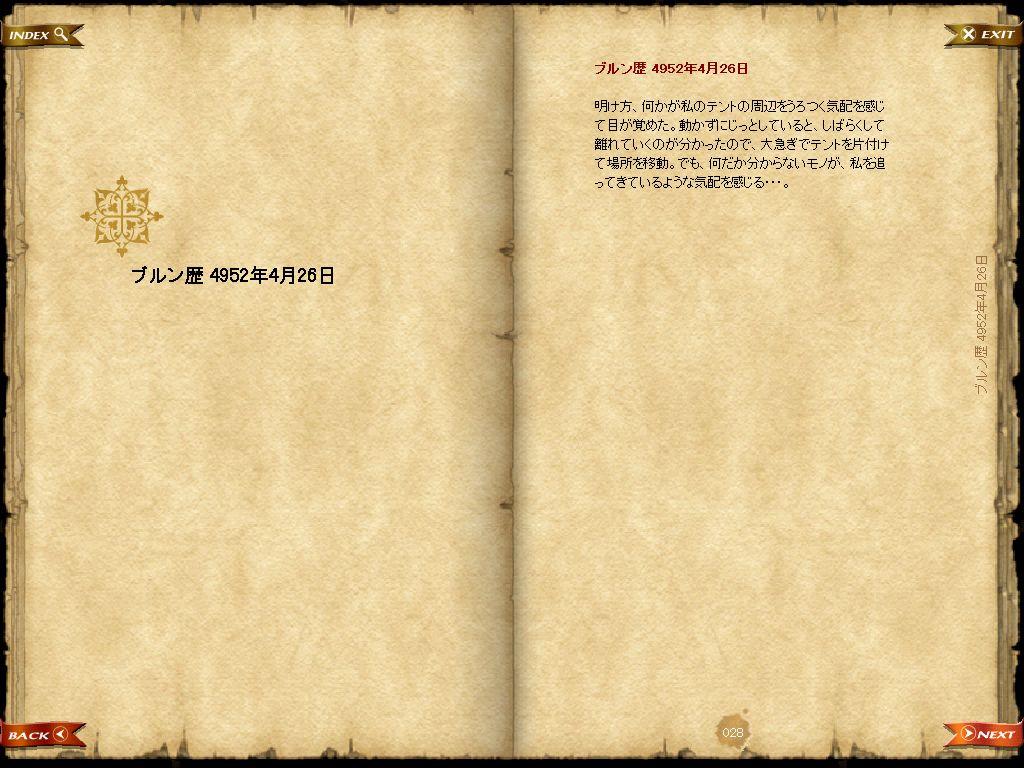 28ページ