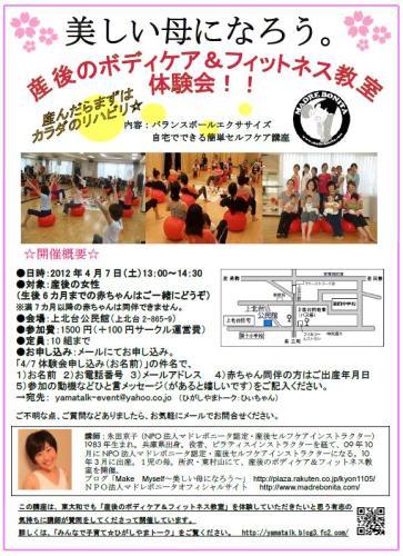 higashiyamato_2.jpg