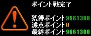 pv(夢と希望 1