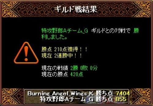 RedStone 13.12.01[00].jpg
