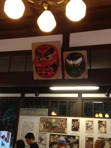 918くらま駅.jpg
