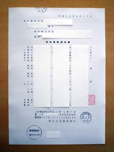 IMGP0028a.jpg