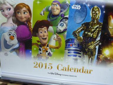 20141212ディズニーカレンダー01.jpg