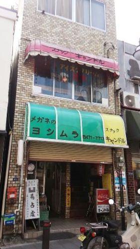 201511_新馬場・キャンドル.jpg