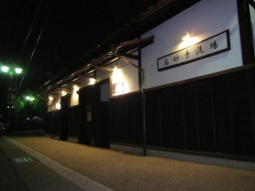 3 水門川 高砂トイレ3.JPG