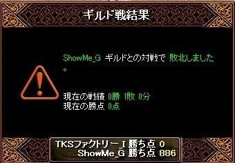 RedStone 15.11.09[01](V.2015_11_12__12_08_41).jpg