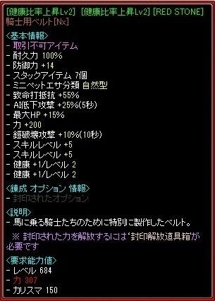 RedStone 14.09.09[06](V.2014_09_09__10_11_23).jpg
