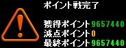 Pv(夢と希望