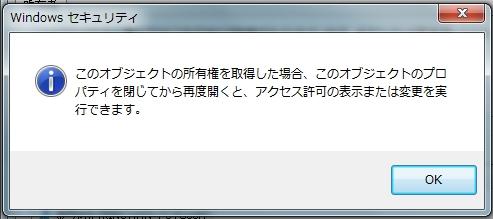 アクセスできない 09