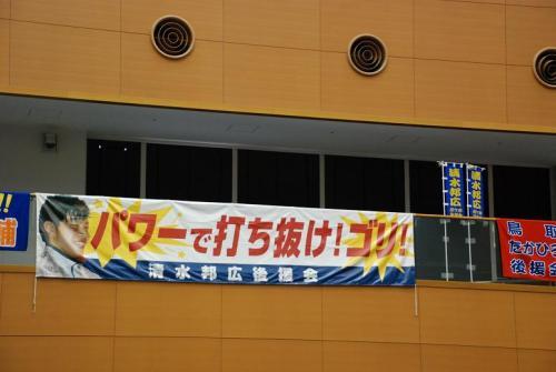 呉のぼり.JPG