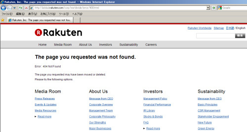 Rakuten, Inc.: The page you requested was not found.