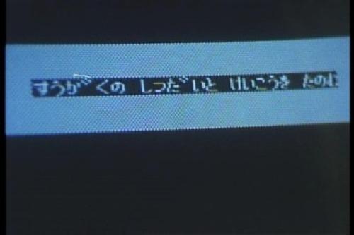 PDVD_001.jpg