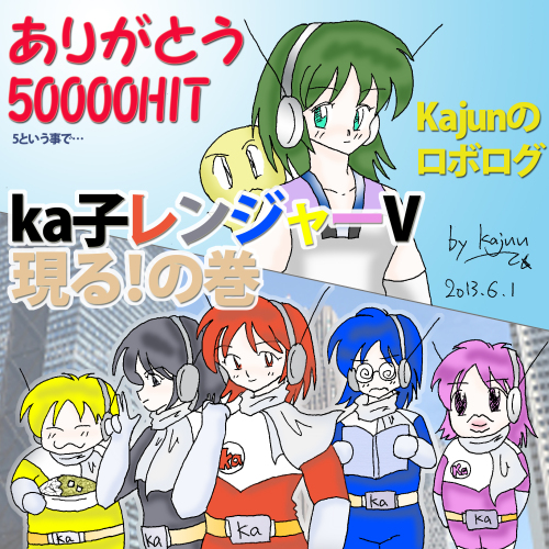 50Khit-1