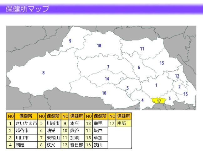 インフルエンザ流行マップ(埼玉)
