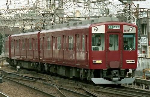過去の写真から、「1986年3月、朝の近鉄西大寺駅にて」。 | 鉄道 ...