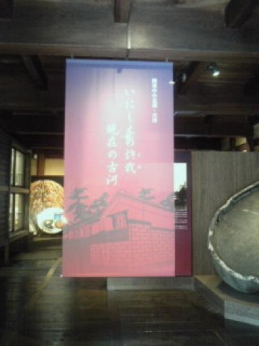 坂長の古河展示.JPG