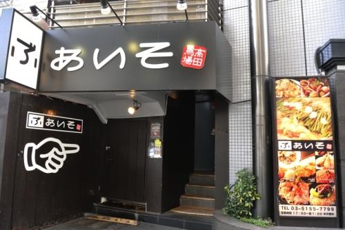 2012.4.10_154.jpg