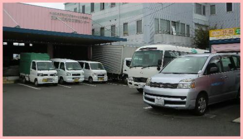 社会福祉法人徳島蒼生福祉会徳島北障害者支援センター.jpg