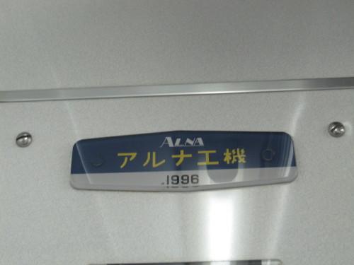 IMG_4112.JPG