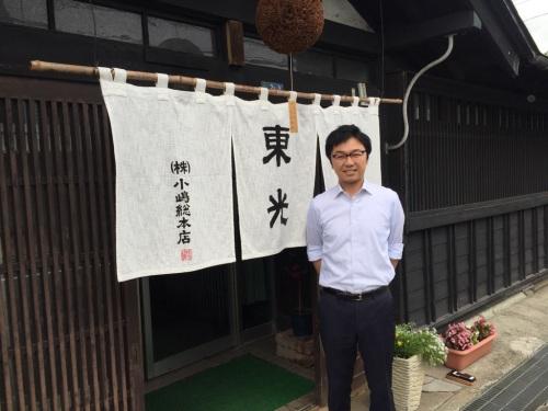 山形県 洌・東光 小嶋総本店 小嶋健市郎社長