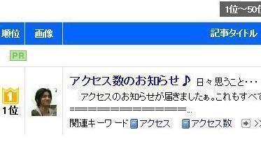 アクセス(V.2013_12_05__10_44_32).jpg