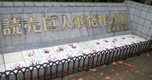遊園地ドットコム | 日本全国のテーマパーク・遊園 …