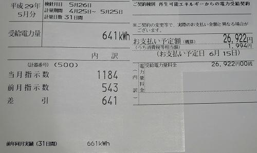 641.jpg