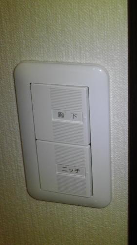 廊下とニッチのスイッチ