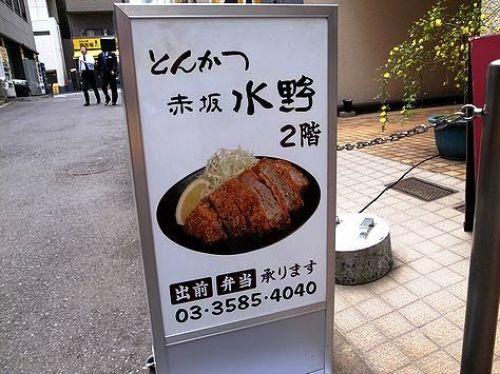 水野重上 - JapaneseClass.jp