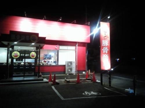 tonkotsusyouji 01.JPG
